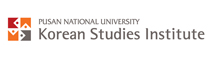 Korean Studies Institute, Pusan National University